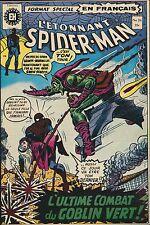 L'ETONNANT SPIDER-MAN 122 RARE FRENCH HERITAGE 24 HIGH GRADE VF/NM