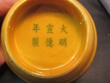 chinese porcelain bowl chinese mark