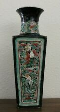Old Antique Chinese 8 Immortals Vase Marked on Bottom 9.5""
