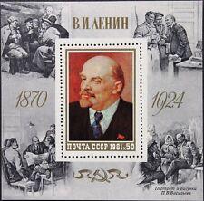 RUSSIA SOWJETUNION 1981 Block 151 S/S 4930 111 Geb. Lenin Kommunist Politiker **