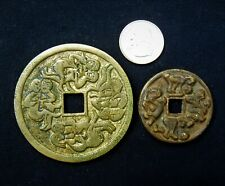 2 Vintage Chinese tokens / Medals, Erotica large novelty  collectables
