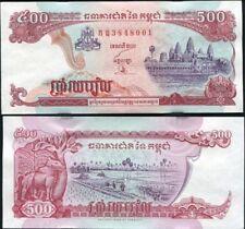 CAMBODIA 1000 RIELS 1998 p 44 UNC