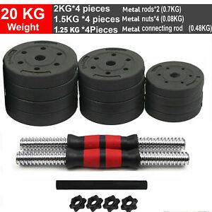 Dumbbell 20 Kg Adjustable Metal Rods Dumbbell Barbell Weight Set for Gym Workout