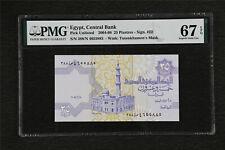 2004-08 Egypt Central Bank 25 Piastres Pick Unlisted PMG 67 EPQ Superb Gem UNC