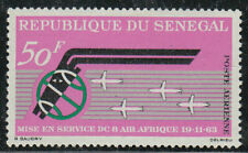 Senegal #C33 MNH CV$2.00 Air Afrique