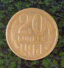 Russia-Soviet Union 1961-20 Kopek -Hammer & Sickle ' Uncleaned ' 'VF-EF'.