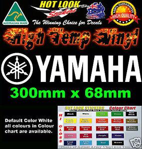 YAMAHA LOGO Sticker Vinyl 300mm Motorcycle Motocross Fishing Boat Tandem Trailer