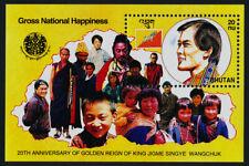 Bhutan 1063 MNH King Jigme Singye Wangchuk, Flag