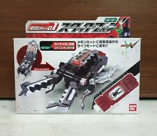 Kamen Rider W/Double Gaia Memory Gadget Series 01: Stag Phone Role Play Toy
