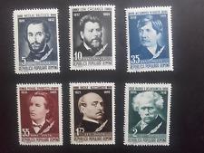 1958 - Romania - Romanian Writers , Mi.1701 - 1705 and 1716 MNH