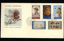 Postal History Greece FDC #759-763 Boy Scouts Jamboree scouting 1963