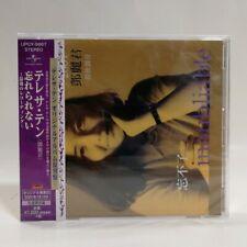 CD Teresa Teng Japan Press inoubliable Last Recording 2001 Brand New UPCY9867