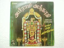 SIRGAZHI S GOVINDARAJAN  tamil devotional 2 DIS RARE LP CLASSICAL INDIA vg