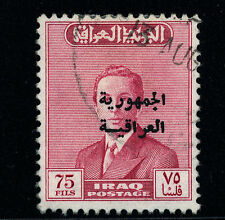 Single Iraqi Stamps