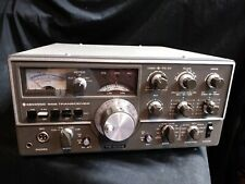 Kenwood TS 520S 160-10M HF SSB/CW Base Ham Amateur Radio Transceiver
