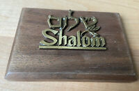Shalom Lettering In Brass On Wood Hebrew And English Judaica New