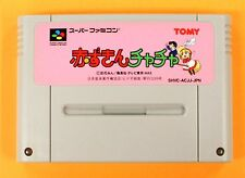 AKAZUKIN CHACHA Nintendo Super Famicom SNES SFC Japanese Game Free Shipping Used