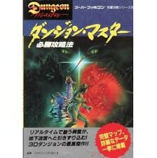 Dungeon Master Victory Strategy Guide Book (SNES perfect capture series) / SNES