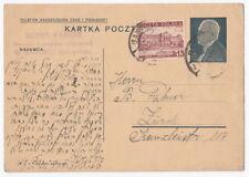 Judaica Poland Rabner Sanok to Switzerland before WW2 Yiddish
