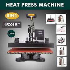 "8 in 1 Digital Heat Transfer Sublimation Hat Mug Plate Printing Machine 15x15"""
