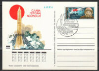 Soviet Russia 1973 space Postcard -ValentinaTereshkova flight-Moscow -FDC- women