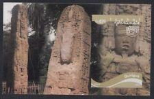 Upaep Guatemala Hb 31 2001 Acropolis Quiriguá MNH