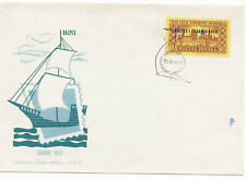 Poland 1959 First Day Cover Philatelic Expo Gdansk #866 Overprint