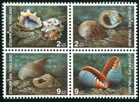 THAILAND STAMP 1997 THAILAND SINGAPORE JOINT ISSUE SEASHELLS MARINES 4V. MNH
