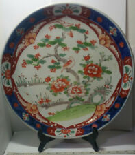 "Huge Antique Japanese Floral Imari Painted Platter 14.9"" Diameter Weighs 69.85Oz"