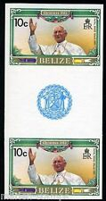 BELIZE POPE JOHN PAUL II IMPERFORATED GUTTER PAIR MINT NH SCOTT#694