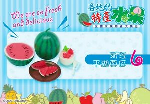 Orcara Dollhouse Speciality Fruits Miniature Set re-ment size Re-ment size No.06