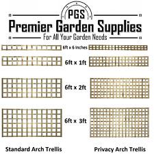 More details for premier square trellis garden lattice climbing privacy & standard style 4 sizes
