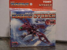 Zoids Mint in Box Storch