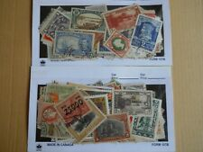60+ Year Collection Sale / Large Lot Of 300 All Different Old Worldwide Stamps