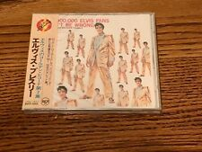 ELVIS PRESLEY 50,000,000 ELVIS FANS CAN'T BE WRONG JAPAN CD STILL FACTORY SEALED