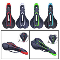 Bike Seat Bicycle Cycling Saddle Soft Gel Comfort Road MTB Cushion Padded