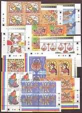 Inde 2010 Zodiac Signes/animaux/étoiles 12 V C/B (n27067)
