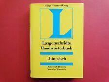 Buch: Langenscheidts Handwörterbuch * Chinesisch * Zustand: sehr gut * gebraucht