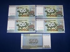 Lot of 5 pcs Bank Notes from South Korea 200 Won Uncirculated