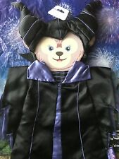 "NEW Disney Duffy ShellieMay Bear Maleficent 17"" Costume Outfit Clothes Villain"