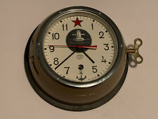 Ussr Soviet Russian Cccp Submarine Clock w/ Key