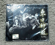 DBSK TVXQ - HUG (1st Single Album) CD + GIFT K-POP