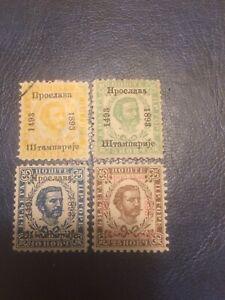 Montenegro stamps 1893 USED+No Gum Prince Nicholas I (d)