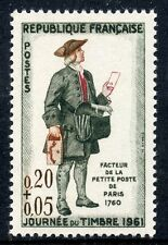 STAMP / TIMBRE FRANCE NEUF N° 1285 ** FACTEUR POSTE DE PARIS