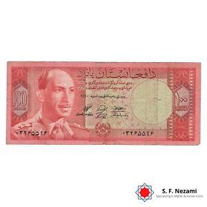 (1961) / SH1340 Afghanistan 100 Afghanis Note, Pick #40, Zahir Shah (1933-1973)