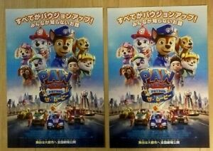 PAW PATROL: THE MOVIE (2021) - JAPAN Chirashi/Mini-Posters - Qty. 2 - BONUS!
