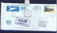 55704) SPAN AIR FF Friedrichshafen - Alicante Spanien 22.3.02, GAU Botswana