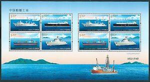 China 2015-10 Ship Industries of China Mini S/S 船舶工業
