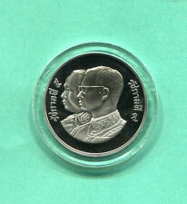 King Bhumibol Adulyadej Rama 9 Thailand 10 Baht Proof Coin 1988 Siriraj Hospital