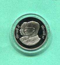 King Bhumibol Adulyadej Rama 9 Thailand 10 Baht Proof Coin 1988 Siriraj Hospital